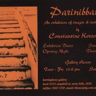 Parinnibanna (1998)