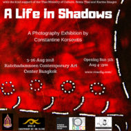 A Life in Shadows ( 2018)